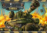 tanks 2dplay